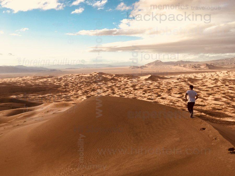 Tek po puščavi, Tjaša Dražnik