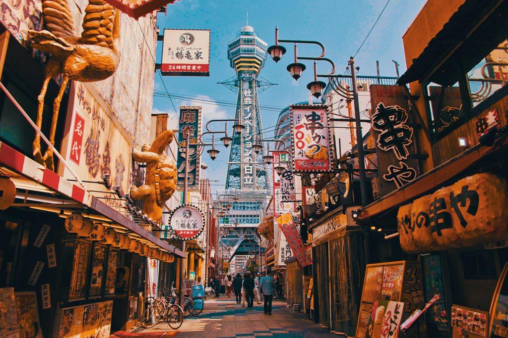 Potovanje_v_Osako_-_Travel_to_Osaka_-_Photo_by_Nomadic_Julien_on_Unsplash.jpg